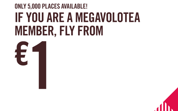 Розпродаж Megavolotea