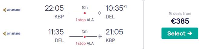 Київ - Делі - Київ від €385