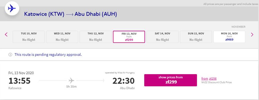 Приклад бронювання квитків Катовіце - Абу-Дабі на сайті Wizz Air
