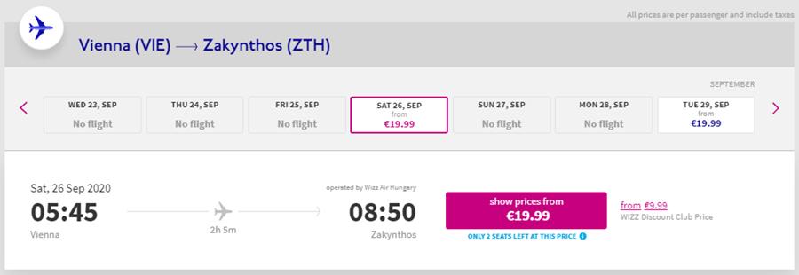 Авіаквитки Відень - Занкіф на сайті Wizz Air