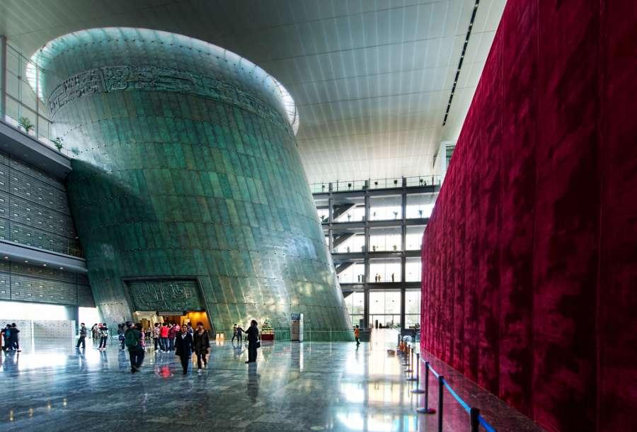 The Capital Museum in Beijing