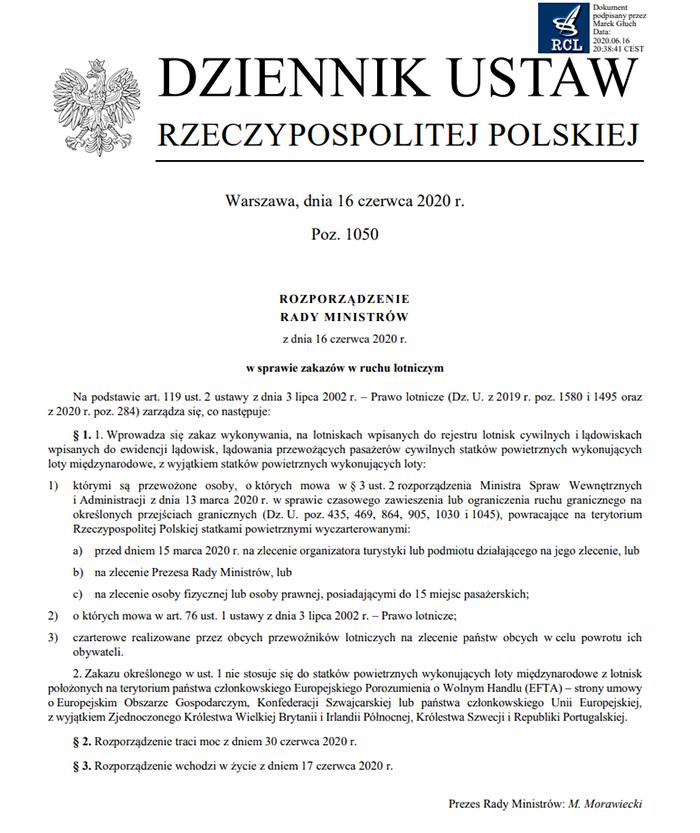 Рішення польського уряду