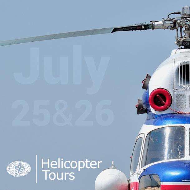 Мотор Січ вертолітні екскурсії