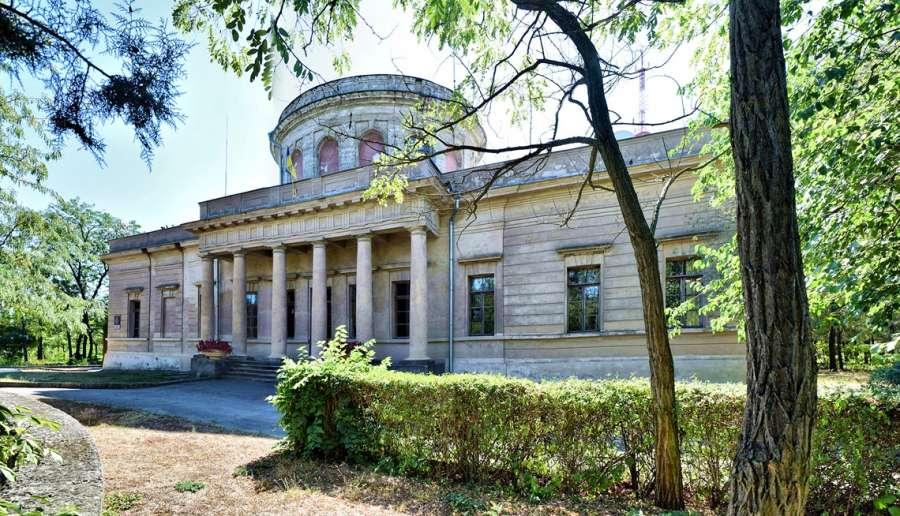 Миколаївська обсерватроія