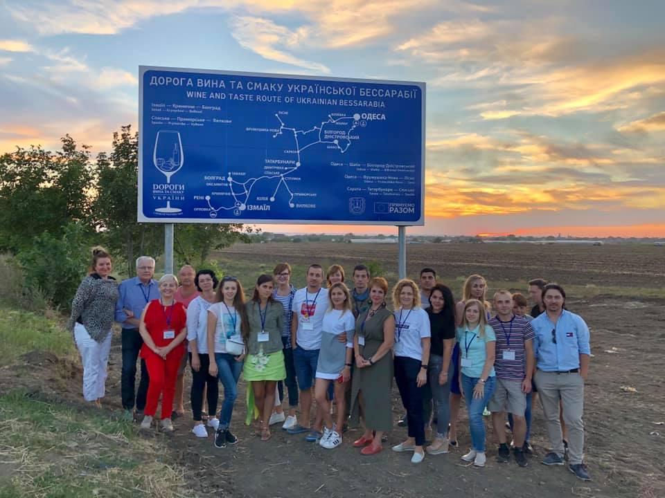Дорога вина і смаку Української Бессарабії
