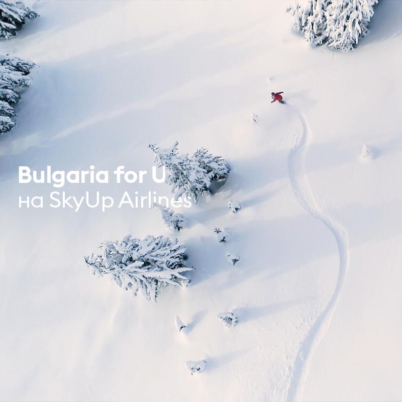 Болгарія зимова