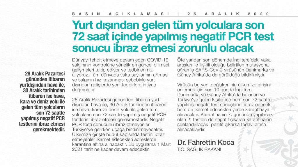 Повідомлення МОЗ Туреччини