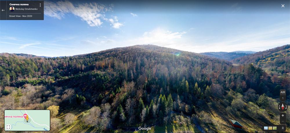 Національний природний парк «Вижницький»: