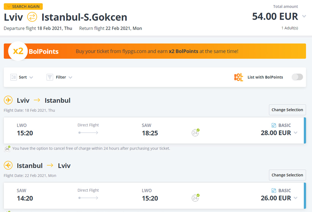 Приклад бронювання квитків Львів - Стамбул - Львів на сайті Pegasus Airlines