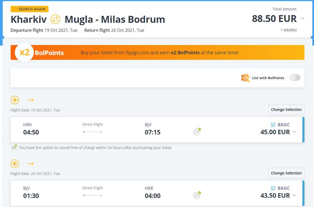 Приклад бронювання квитків Харків - Бодрум - Харків на сайті Pegasus Airlines