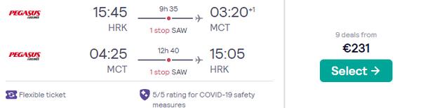 Харків - Маскат - Харків від €231
