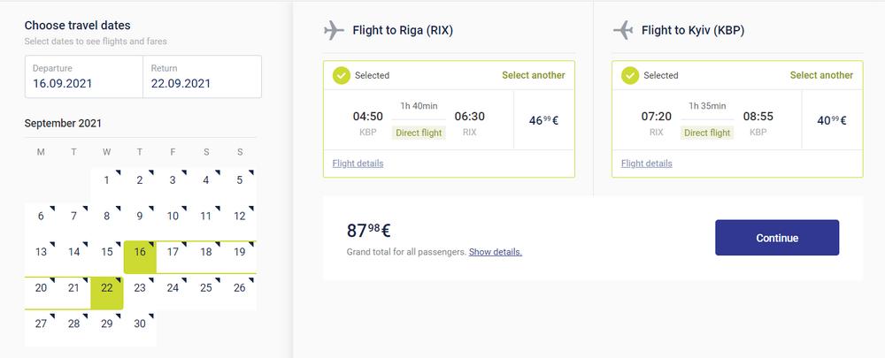 Приклад бронювання квитків Київ – Рига – Київ: