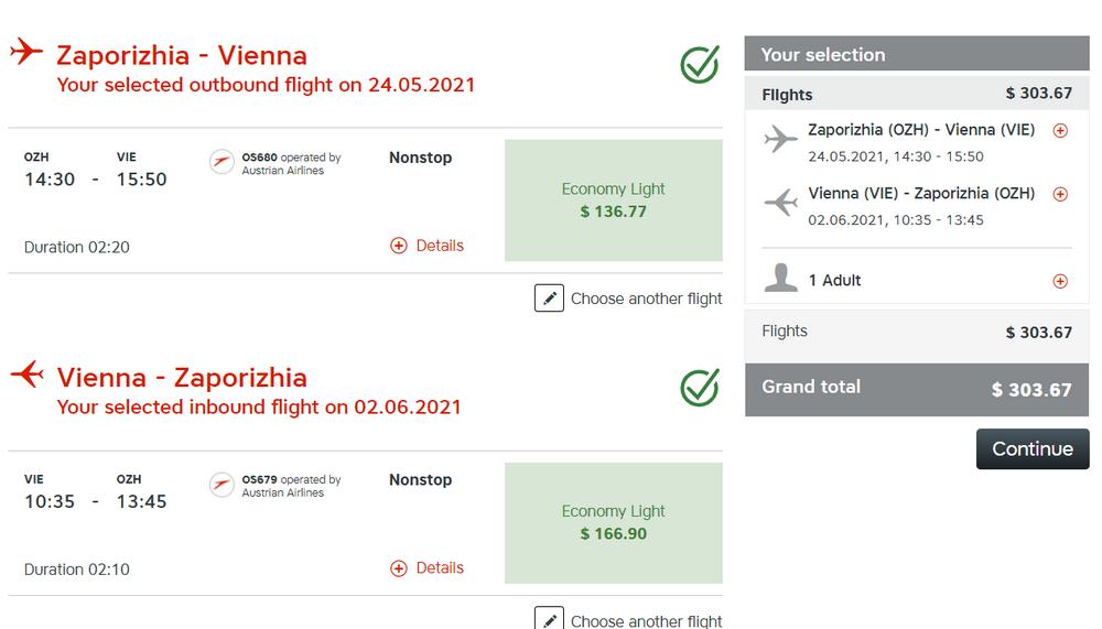 Приклад бронювання квитків Запоріжжя - Відень - Запоріжжя: