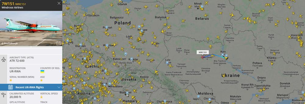 Тестовий рейс Київ - Ужгород