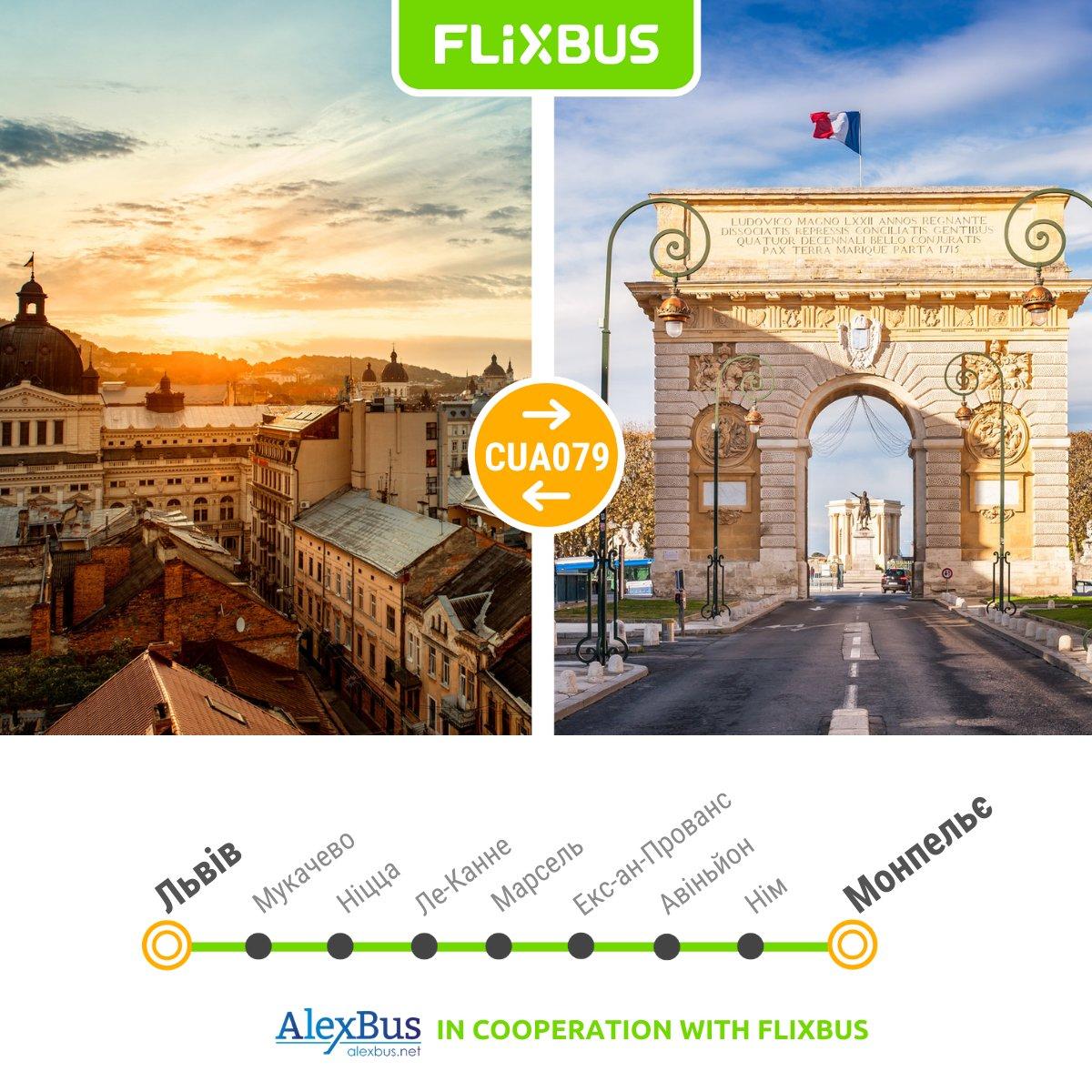 Новий напрямок FlixBus