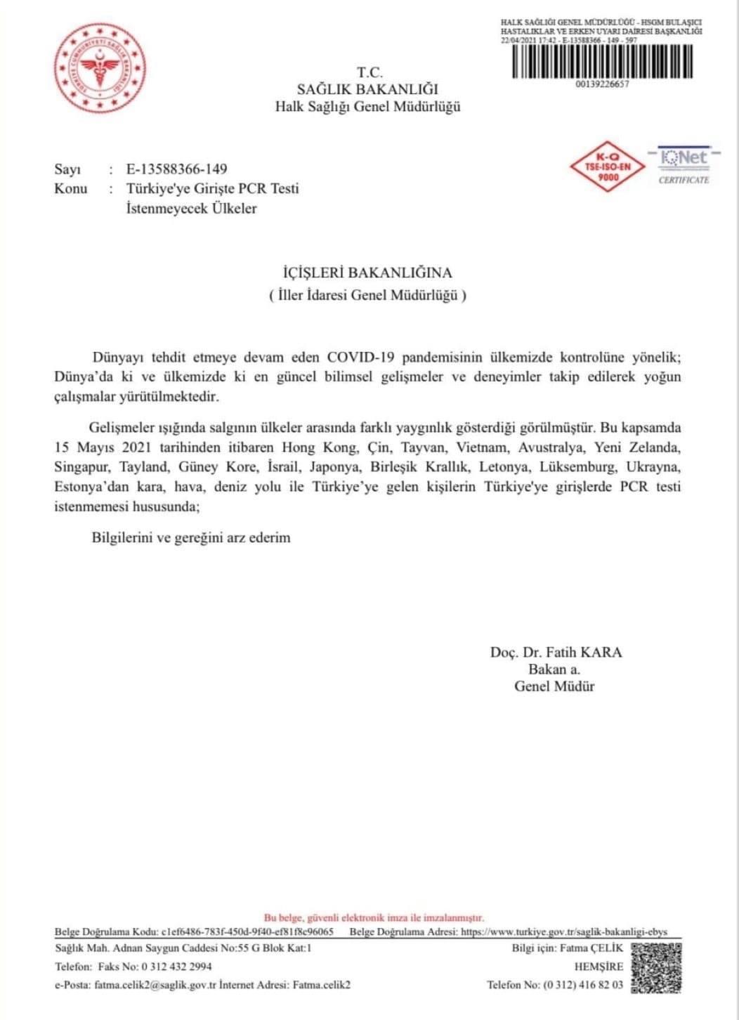 лист Міністерства охорони здоров'я Туреччини до Міністерства внутрішніх справ Туреччини