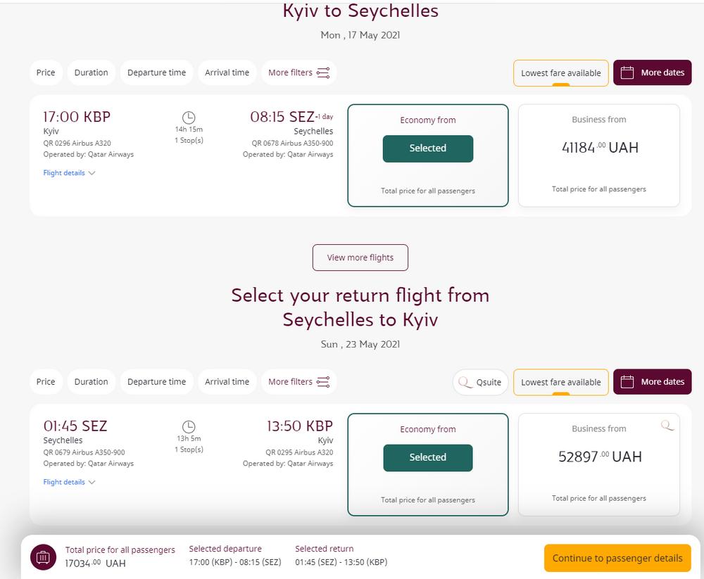 Авіаквитки Київ - Сейшели на сайті Qatar Airways