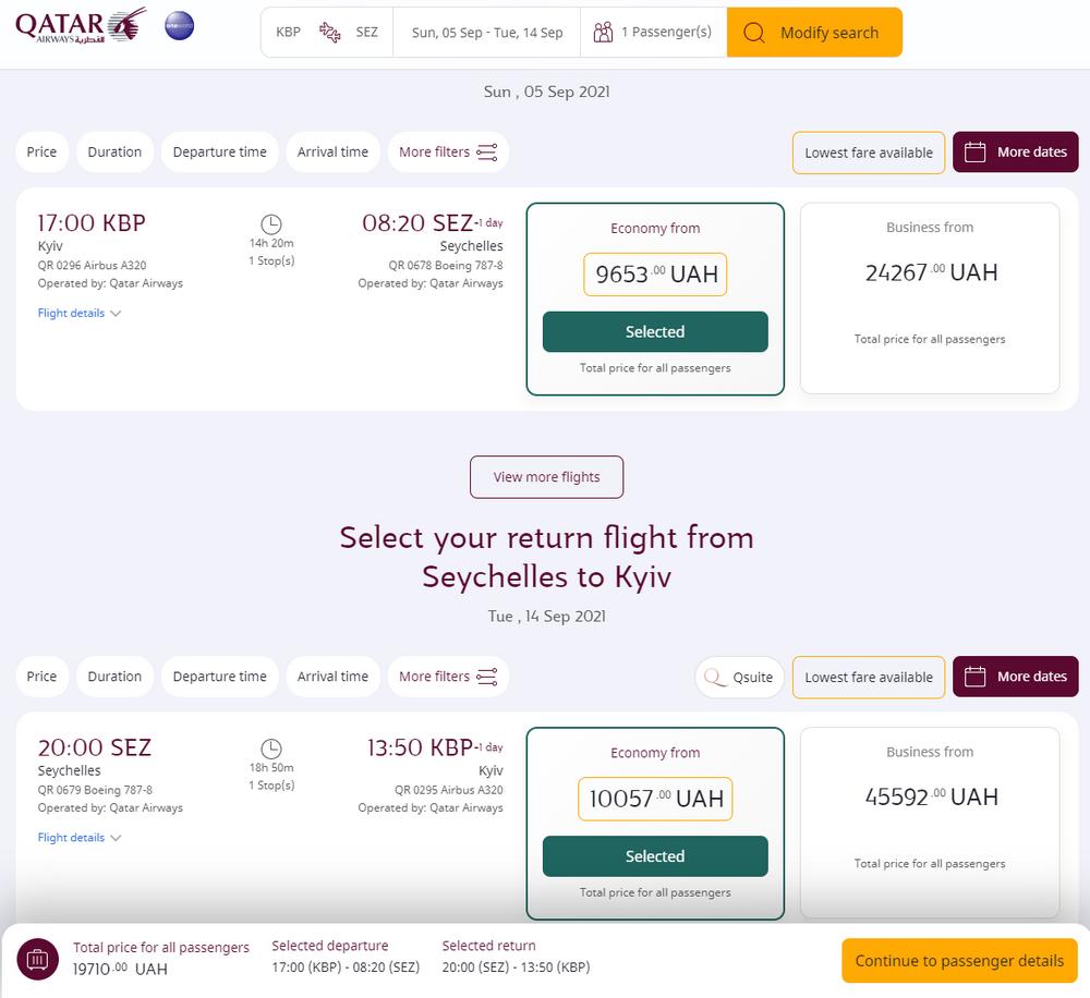 Приклад бронювання квитків Київ - Сейшели -Київ на сайті Qatar Airways: