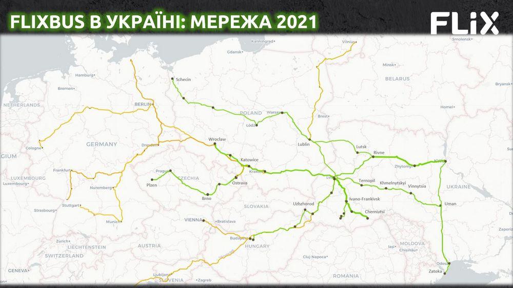 Мережа FlixBus в Україні