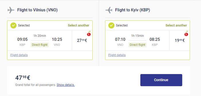 Приклад бронювання акційних квитків Київ - Вільнюс - Київ